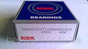 Підшипник компреcора 35x52x22 NSK