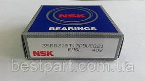 Підшипник компресора 35x55x20 NSK