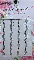 Гибкие полоски (лента) для дизайна ногтей CND белая волнистая