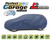 Чехол-тент для автомобиля Perfect Garage. Размер: L2 hb/kombi на Kia Cerato 2013-