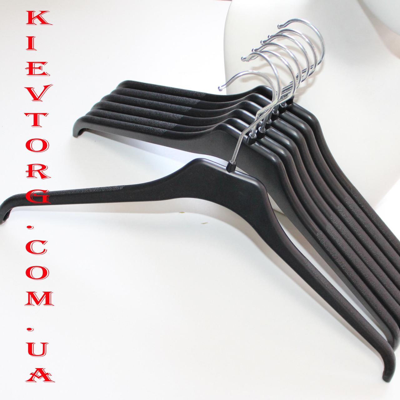 Плечики вешалки для легкой одежды и трикотажа 45 см