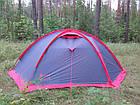 Намет Tramp Rock 2. Палатка туристическая. Намет туристичний, фото 6