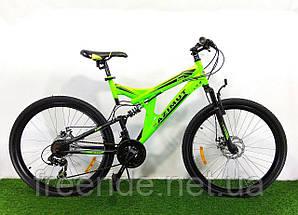 Подростковый Велосипед Azimut Power 24 GD, фото 2