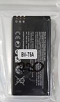 Акумулятор BV-T5A для Nokia Lumia 730 (2220mAh), фото 3