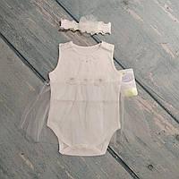 Боди нарядный с фатиновой юбкой + повязка для новорожденной девочки, ТМ Happy Tot