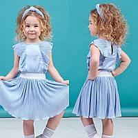 Комплект блуза + юбка голубой zironka
