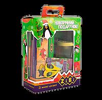 Набор подарочный Новогодний ZiBi ZB.9921
