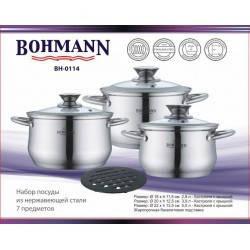 Набор посуды из нержавеющей стали Bohmann