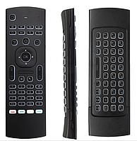 Универсальный пульт ДУ с клавиатурой Air mouse MX3-L