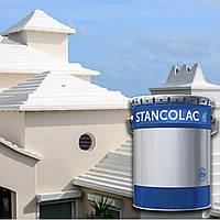 Краска для крыш, фасадов и бассейнов полиуретановая Stancolac 2050PU