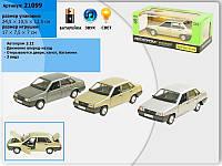 Автомодель Автопром (1:22) ВАЗ-21099