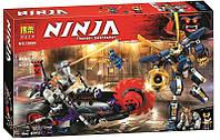 Конструктор Ninja Bela 10805 (аналог Lego Ninjago 70642) Киллоу против Самурая Икс, 565 деталей