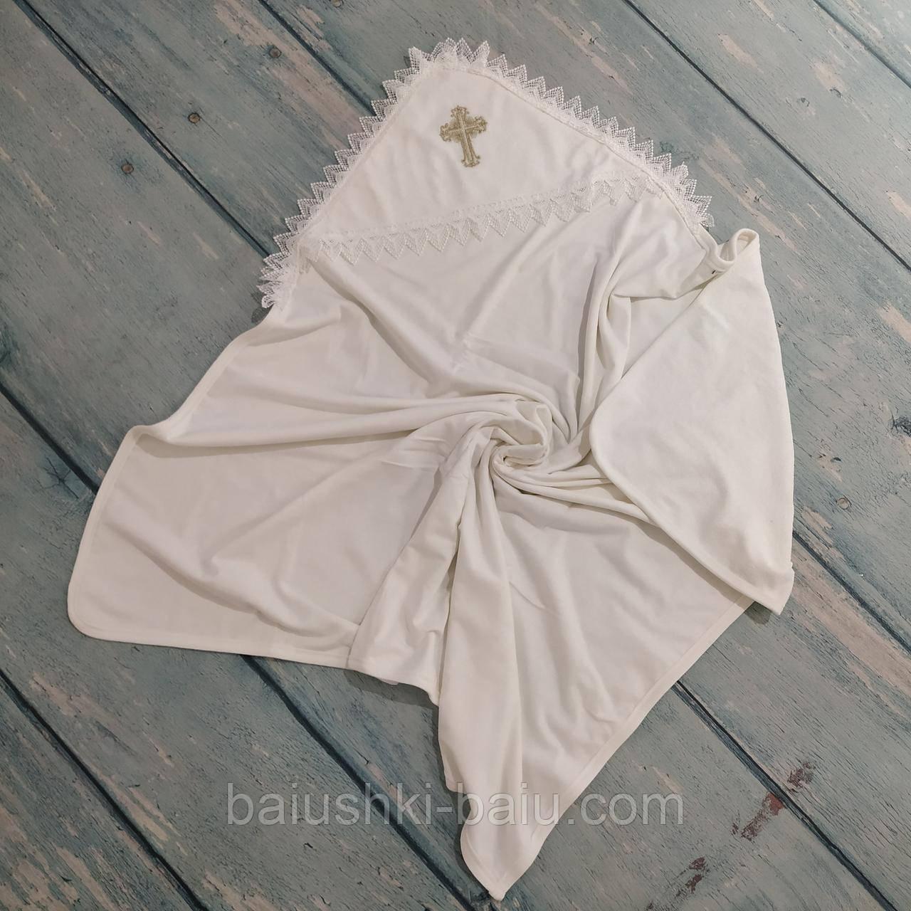 """Крыжма (крестильное полотенце) для крещения c уголком (махра/кулир), ТМ """"Lari"""""""