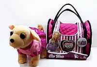 Собачка Chi chi love BT-T-0114 в сумке (2 вида)
