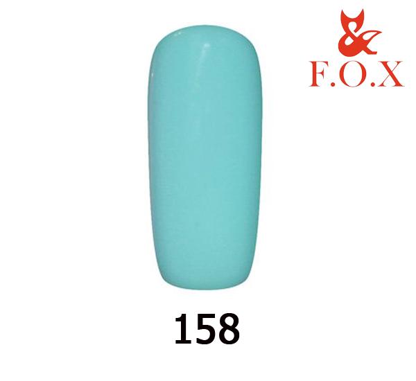 Гель-лак FOX Pigment № 158 (аквамарин), 6 мл