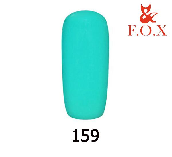 Гель-лак FOX Pigment № 159 (мятный), 6 мл