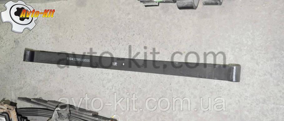 Лист рессоры задней №2 Foton 1046 Фотон 1046, фото 2