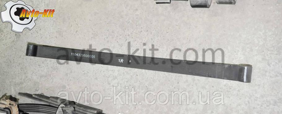 Лист рессоры задней №3 Foton 1043 Фотон 1043 (3,7 л), фото 2