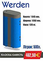 Теплоаккумулирующая плоская емкость WERDEN 500л., 800л., 1000л., 1200л.,1500л.