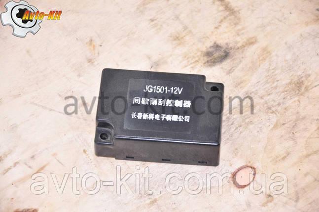 Реле контроллера стеклоочистителей 12В, JG2501 FAW 1061 ФАВ 1061 (4,75 л), фото 2