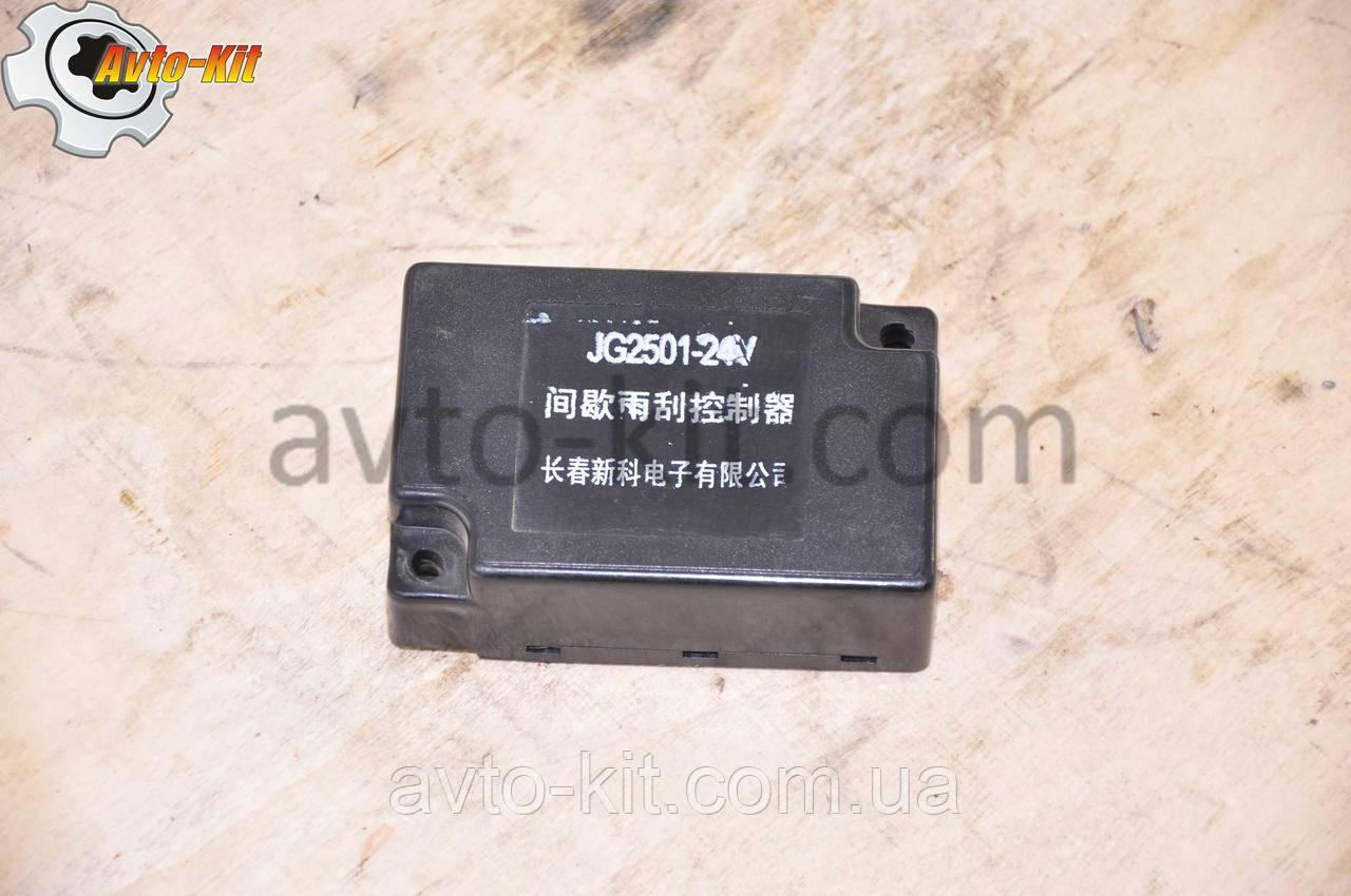Реле контроллера стеклоочистителей 24В, FAW 1061 ФАВ 1061 (4,75 л)