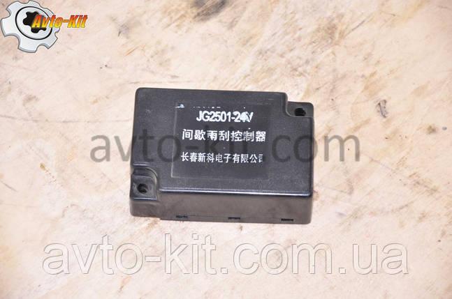 Реле контроллера стеклоочистителей 24В, FAW 1061 ФАВ 1061 (4,75 л), фото 2