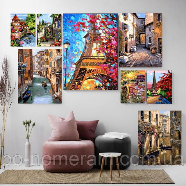 картины по номерам городские пейзажи в модульной композиции