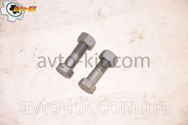 Болт карданный FAW 1051 ФАВ 1051 (3,17), фото 2