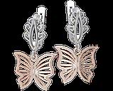 Серьги серебряные Бабочка 41324, фото 2