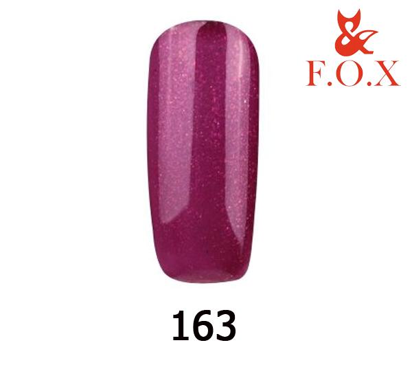 Гель-лак FOX Pigment № 163 (фиолетово-малиновый с микроблеском), 6 мл