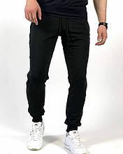 Спортивні штани чоловічі FREEVER чорні і темно-сині