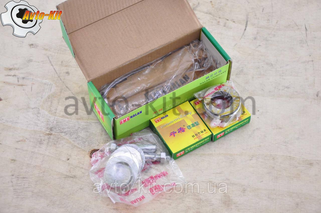 Ремкомплект шкворня (ремонтный) FAW 1031, 1041 ФАВ 1041 (3,2 л)
