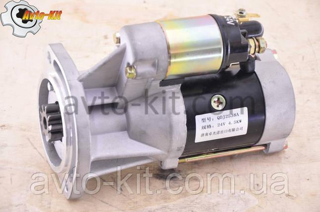 Стартер редукторный 24В FAW 1031, 1041 ФАВ 1041 (3,2 л), фото 2