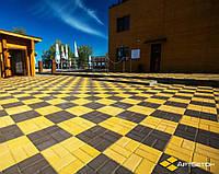 Тротуарная плитка от производителя АртБетон Харьков