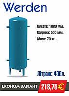 Теплоаккумулирующая  емкость WERDEN 500л., 800л., 1000л., 1200л.,1500л.