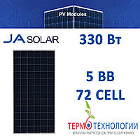 Солнечная батарея JA Solar  330 Вт, Poly, фото 1