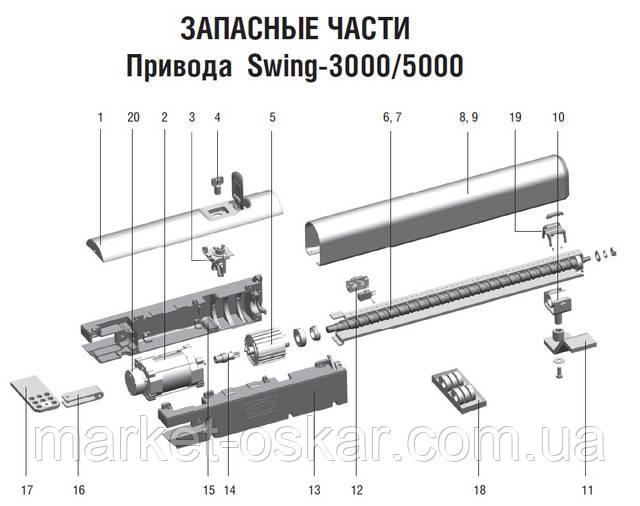 Схема деталей і запчастин для ремонту doorhan sw-3000/5000 pro