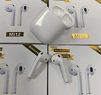 2019 NW-Mi12 Pro TWS Binaural Calls Беспроводные наушники Bluetooth 5.0, Airpods Лучше чем i10, i12, i11, i9s