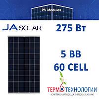 Солнечная батарея JASolar 275 Вт, Poly