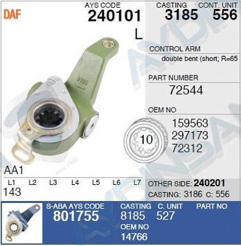 Разжимной рычаг DAF 0159563 лев