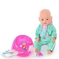 Пупс Кукла Baby Born BB 8001 A. Беби Борн. 9 Функций. 2 соски