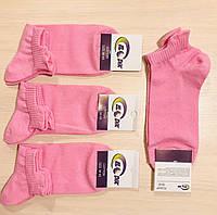 Носки женские демисезонные укороченные хлопок ТМ ELDIK размер (35-37)