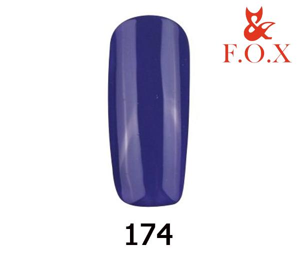 Гель-лак FOX Pigment № 174 (фиолетово-синий), 6 мл
