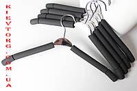 Плечики вешалки поролоновые мягкие черные с серебрянной вставкой