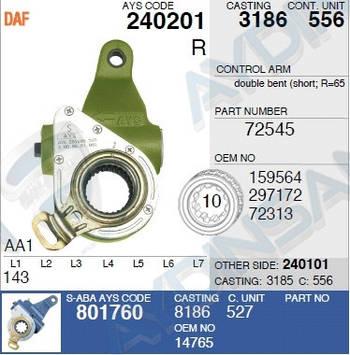Разжимной рычаг DAF правый, 0159564