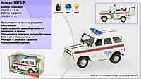 """Машина на батарейках """"Служба спасения"""" 9076-F"""