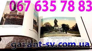 Креативные фотоальбомы и фотокниги