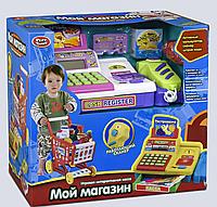 """Набор для детской игры """"Мой магазин"""" 7562 B, подсветка, звук, на батарейках"""