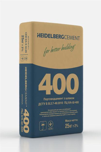 Цемент ПЦ II/А-Ш-400 Heidelberg