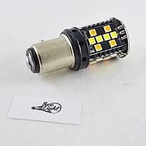 Светодиодная автомобильная лампа SLP LED с обманкой, цоколь 1157(P21/5W)(BAY15D) 44-3030 led жёлтый/белый, фото 2